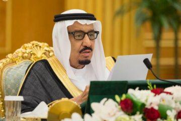 Saudi Arabia suffers capital flight